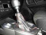 Alfa Romeo Mito - Cambio Nero - Cuciture Rosse
